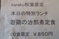 2011041002_2
