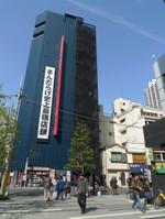 2012032001