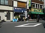 2012032002