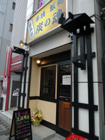 2012032405_2
