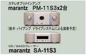 Marantz11series