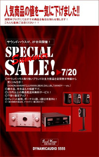 Special_summer_sale_2