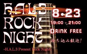 Rocknight