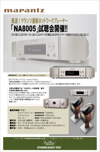 Na8005