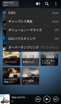 Screenshot_20150208144612