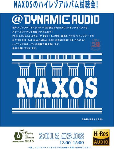 Naxos2f