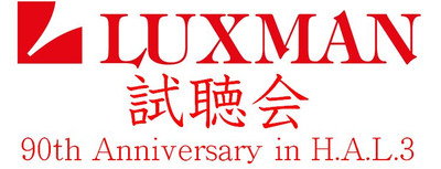 Luxev_logo