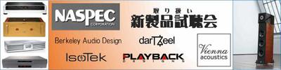 Naspec_logo