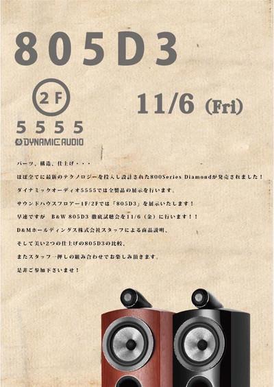 Th_805d32fev