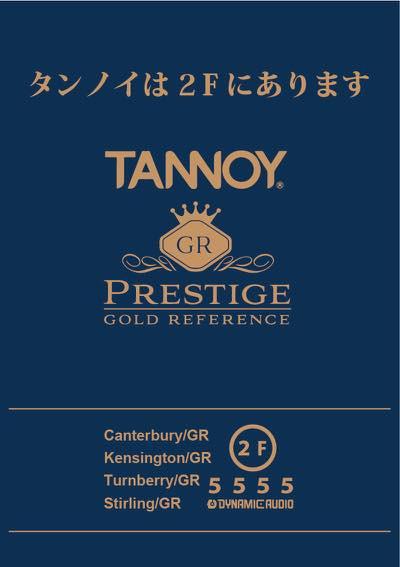 Th_prestige2f