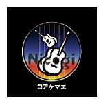 Nicogi2jak150150