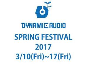 Springlogo_2