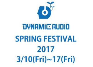Springlogo_2_3