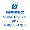 Dsf2017banner_2