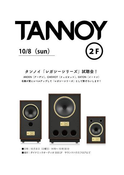 Tannoylegacy_2