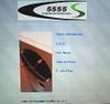 Cs5555hp